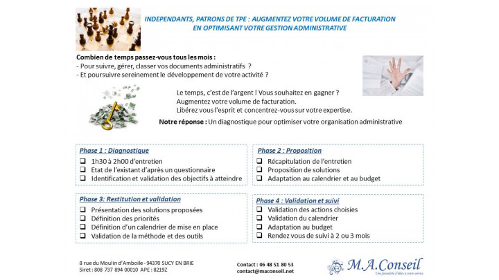 photo couverture Audit administratif